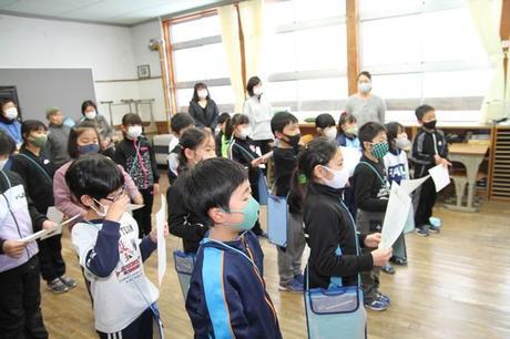 今別小学校 (4).JPG