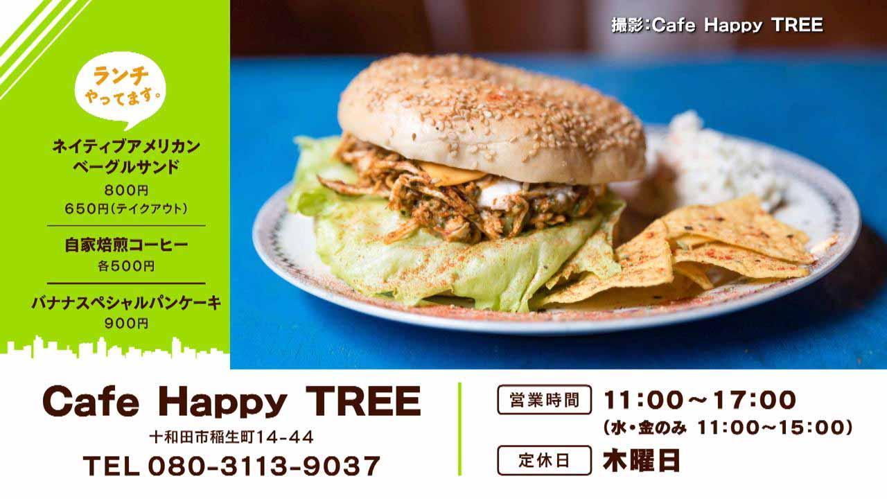 Cafe Happy TREE