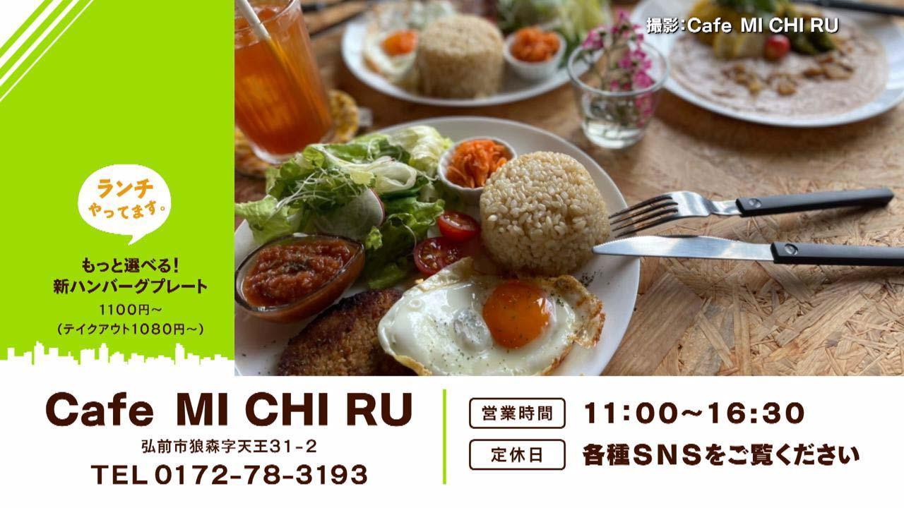 Cafe MI CHI RU