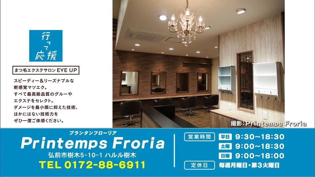 Printemps Froria