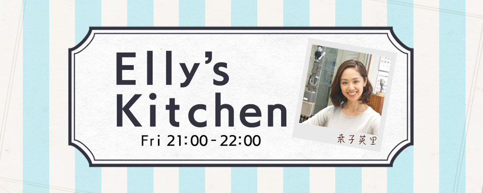 Elly's kitchen