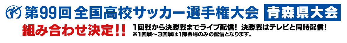 バナー1500 150 組み合わせ抽選会LIVE(日付)_0907直し_特設Pタイトル.png