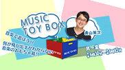 MUSIC TOY BOX