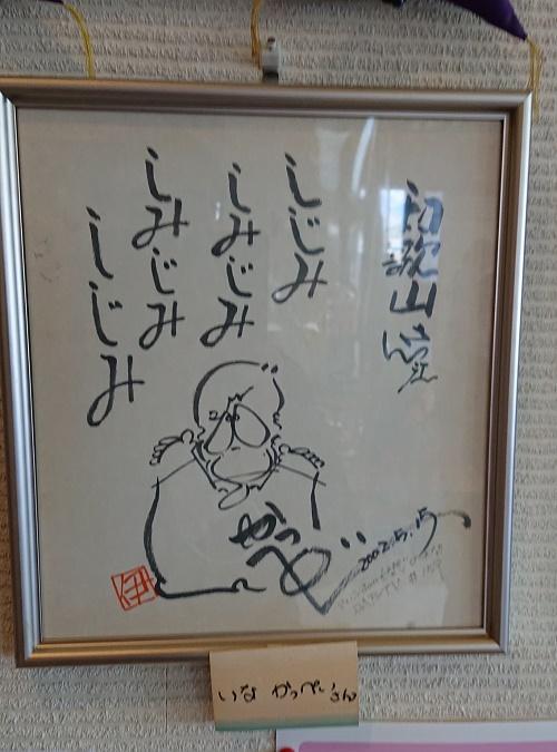 しじみ4.jpg